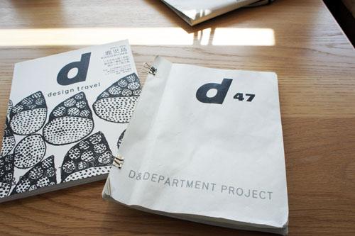 d473.jpg
