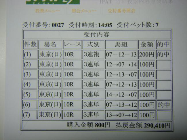 DSCF1892_convert_20130513163037.jpg