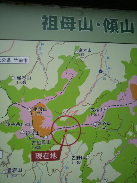二日目の泊地は大分宮崎県境