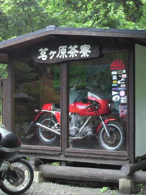阿蘇の茗ヶ原茶寮でお昼