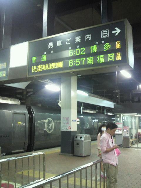 早朝の小倉駅