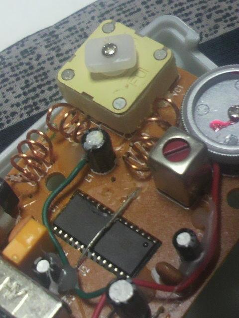 高周波回路改造