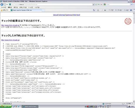 misaki_20120425_anotherhtml.jpg