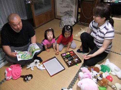 2012.6.16 増田家の孫 005 (1)