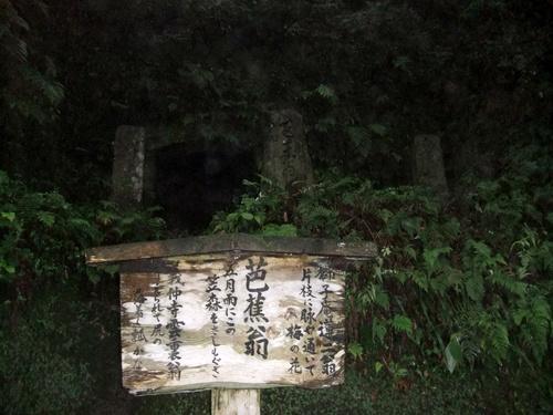 2012.6.16 笠森観音参拝 060