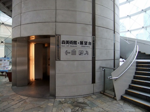 2012.7.13 陶芸サークル研修会 011