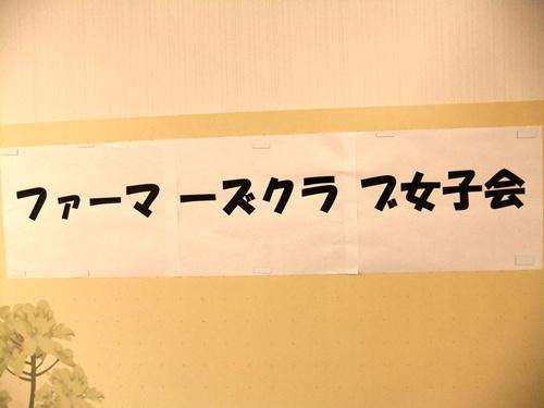 2012.8.26 梅の華園納涼祭 018 (4)