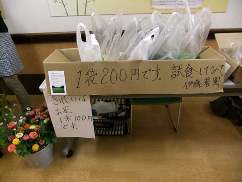 2012.8.26 梅の華園納涼祭 018 (2)