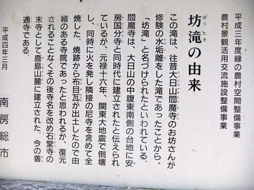 2012.9.21 大日山野山歩き隊 024 (10)