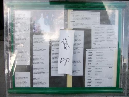 2012.10.6 男美食クラブ御食事会 028 (7)