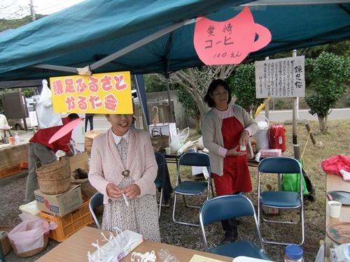 2012.10.28 鎌足地区文化祭(模擬店) 034 (15)