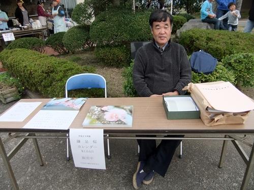 2012.10.28 鎌足地区文化祭(模擬店) 034 (20)