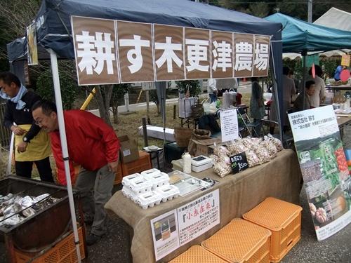 2012.10.28 鎌足地区文化祭(模擬店) 034 (18)