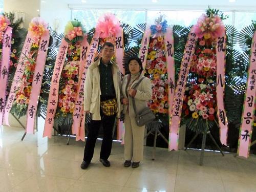 2012.11.7-8 韓国旅行(米寿の祝い) 001 (96)