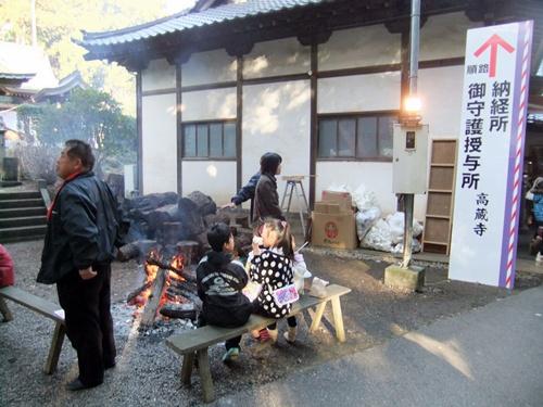 2013.1.1 初詣 067 (5)