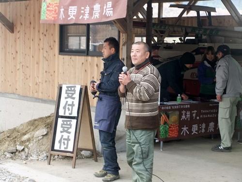 2013.1.12 耕す㈱新年会(お米) 001