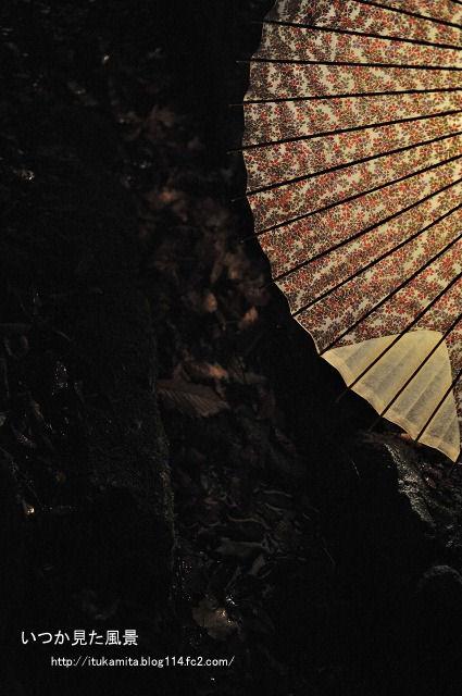 秋華の灯り