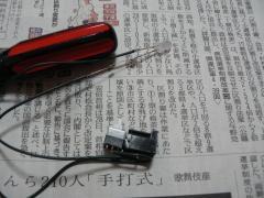 P1070414.jpg