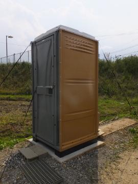 バイオトイレ2
