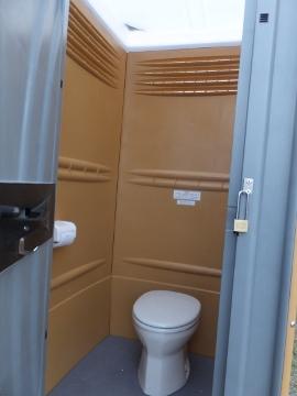 バイオトイレ4