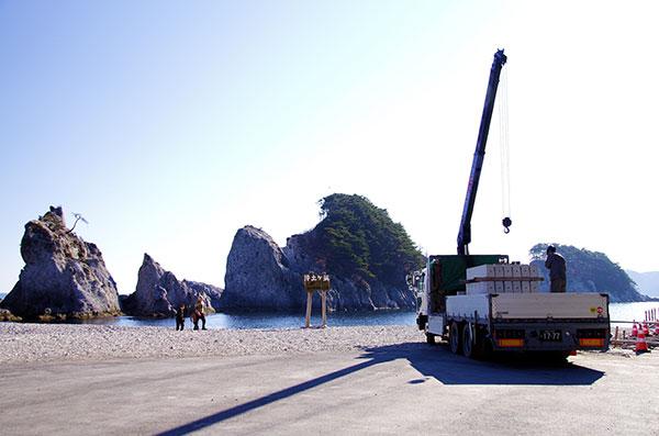 浄土ヶ浜の工事(1)