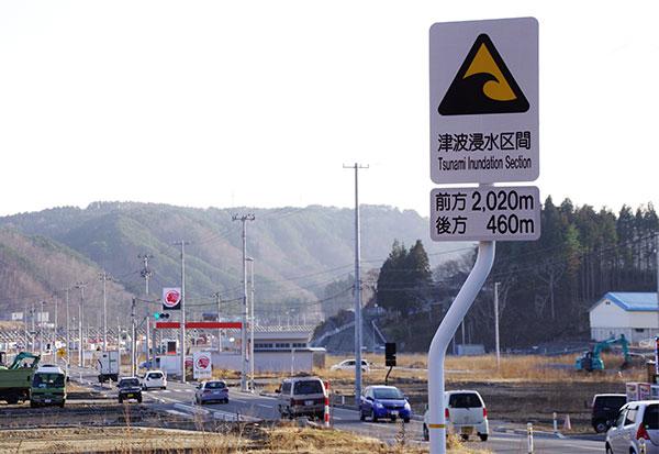 田老の国道の津波標識(2)