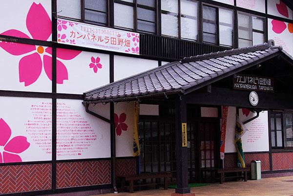 田野畑駅の駅舎