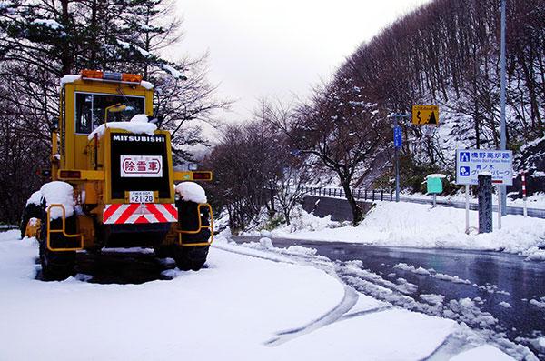 橋野高炉前の除雪車
