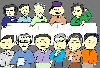 産直役員会