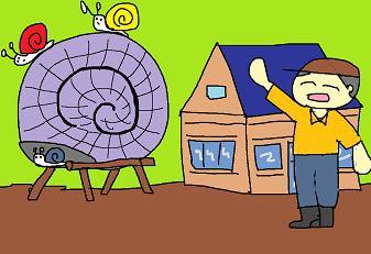 カタツムリの家