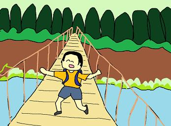 通学はつり橋を渡って