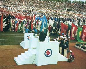 国体開会式
