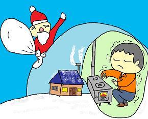 クリスマス寒波