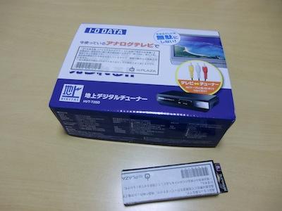CIMG3063.jpg