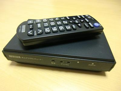 CIMG3065.jpg