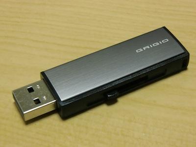 CIMG3067.jpg