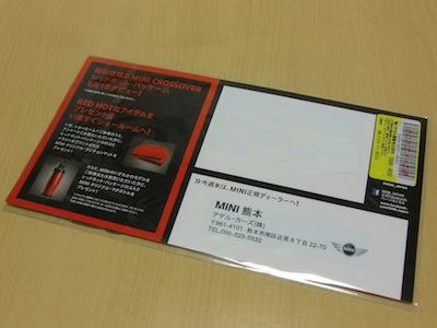 CIMG3234.jpg
