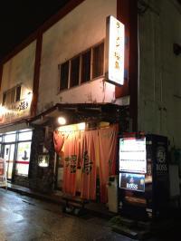 sakurajima02.jpg