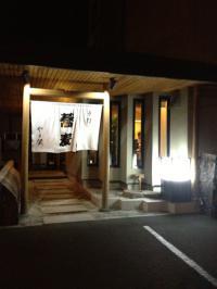 yamaga02.jpg