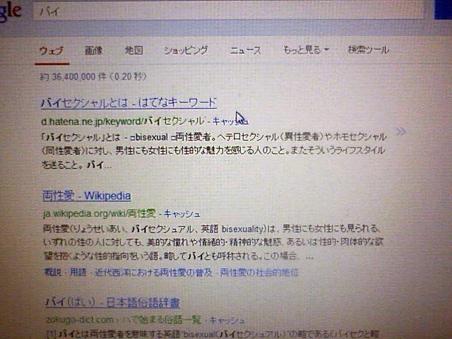14a_bai.jpg