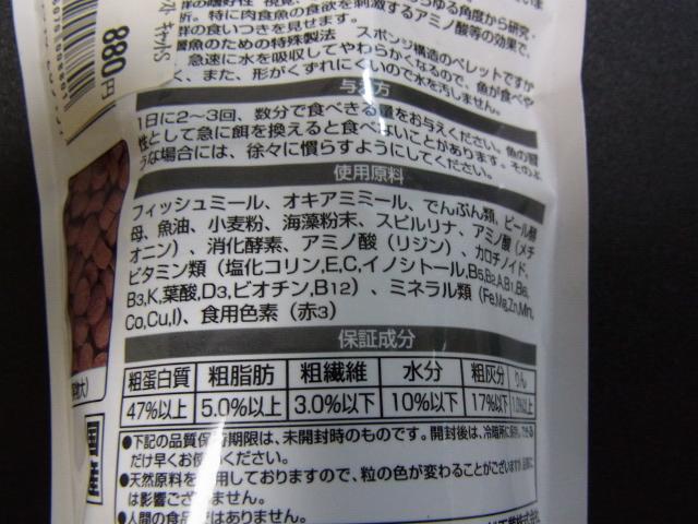 RIMG0005_20120723130830.jpg