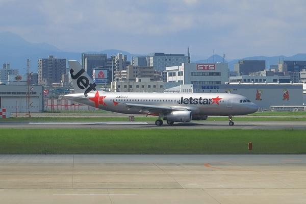 20120923-Jetstar-01.jpg