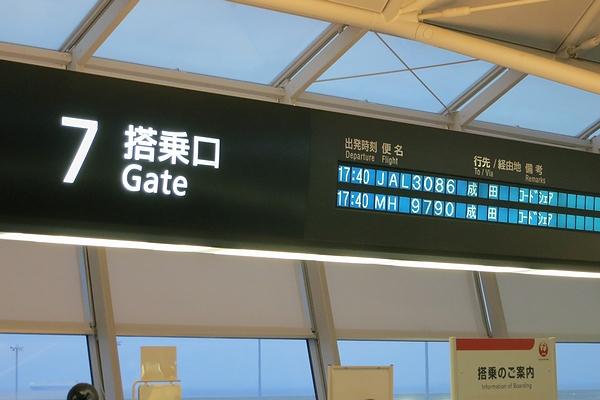 20120923_classJ-02.jpg