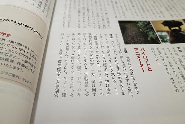 20120923_classJ-13.jpg