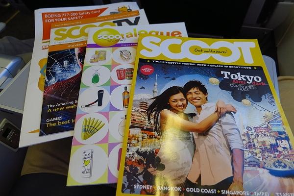 20121029-Scoot-45.jpg