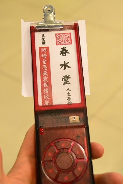 20121029-TPE05.jpg
