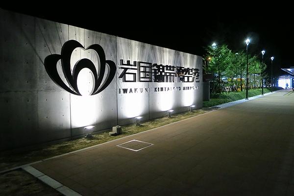 20121213_IWK-01.jpg