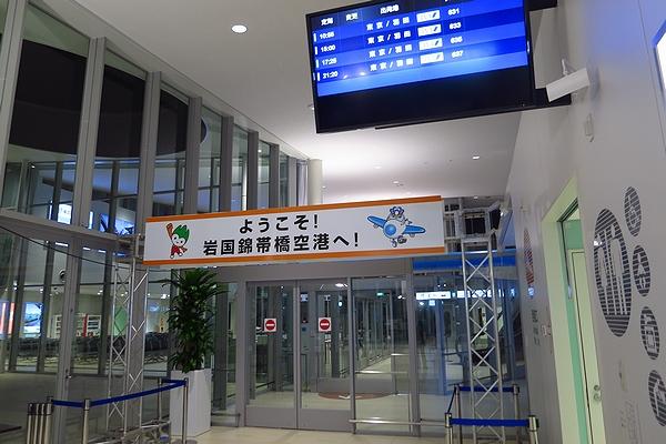 20121213_IWK-05.jpg