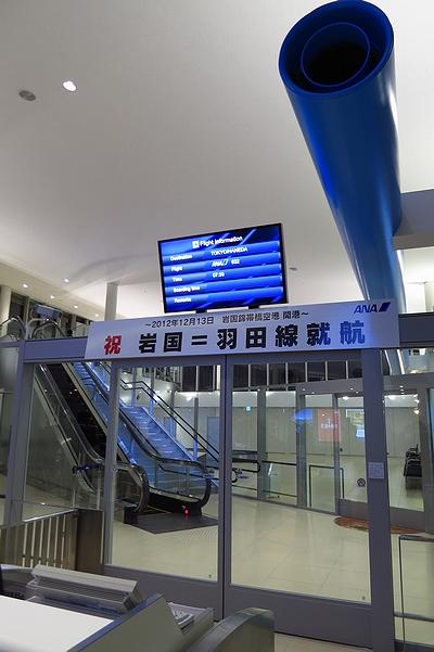 20121213_IWK-15.jpg