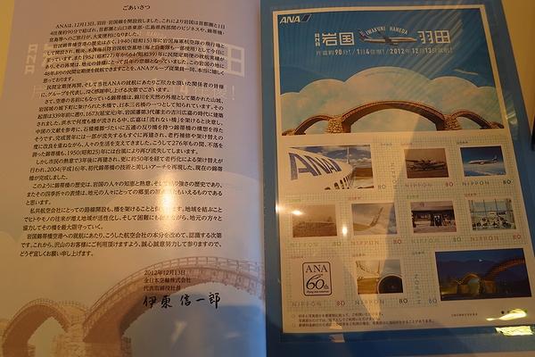 20121213_IWK-63.jpg